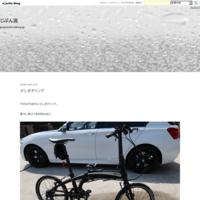 BMW M2 試乗記 - Going My Way