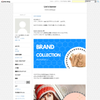 ウェブページのビジュアル - Liro's banner