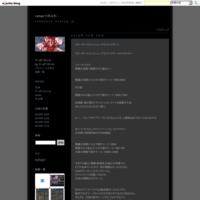 メモ/本国の方の狩り動画 - rohanつれぇわ