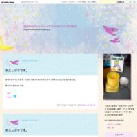テレビ 再び金弘明さんのツイートをお借りして。 - 激安めがねとパートT子のありふれた毎日              (老眼めがね博物館の公式ブログ)