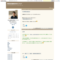 アジア大会 - 高橋良彰建築研究所のブログ
