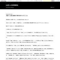 古い写真(82)フィルムで撮った写真 - LUZ e SOMBRA