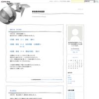 増田杯 - 新宿高校剣道部