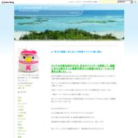 千葉ロッテ昨季については! - リーンちゃん★のブログ(^M^)