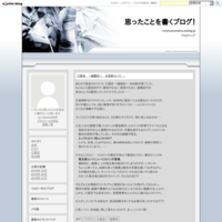 三国志 ~趙雲伝~ を見終わって・・・ - 思ったことを書くブログ!
