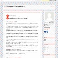 霊峰月山月山志津温泉 - ワンフェスタ販売担当が教える温泉の魅力