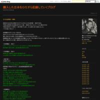 マケプレマケプレマケプレブックオフマケプレ… - 購入した古本をひたすら記録していくブログ