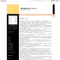 緊張しないようにするには - 英語を真面目に語ってみるブログ。