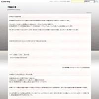 笹塚の売買物件 - 不動産の事