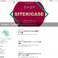 新作の iphone12/12pro/12promaxカバー シンプル風 - iPhoneケースのお勧め