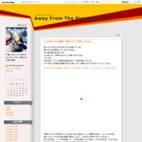 心機一転、ブログ新設 - Away From The Numbers pt.3