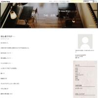 【第6号】AJCC - THE 日常