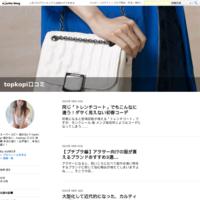 岩田剛典とNIGO®がオープンに先駆け「ルイ・ヴィトン 渋谷メンズ店」に来店! 本人コメントも - 新品 タグ・ホイヤー | レディース腕時計専門店