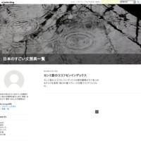 乾きにくいラインマーカー - 日本のすごい文房具・オフィス用品一覧