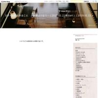 20190227 - スマートに生きること ~継続は力なり~(2020.01.21再start)(2019.01.15)