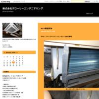 シンク鏡面研磨 - 株式会社グローリーエンジニアリング