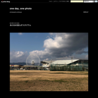 捜索 - one day, one photo