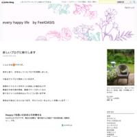 一粒万倍日につき - every happy life by FeelOASIS