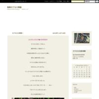 カワセミ交尾2分後の求愛・・・過去編集 - 阪南カワセミ【野鳥と自然の物語】