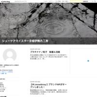 底回りの色抜け - シューケアマイスター京都伊勢丹工房