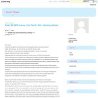 Uhd Dark Hoser Box Apple 1440P - Kevin Uhaul