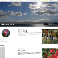 東京の桜は早いねぇ - 潮風のキャンバス