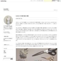 パシフィック・リム:アップライジング&アイ・アム・レジェンド - ku.la stitch