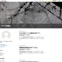 ミニゲームandroidバージョン - アプリの紹介