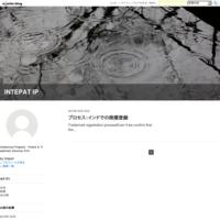 プロセス:インドでの商標登録 - INTEPAT IP