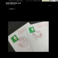 | 20104 | - RUM MENTHOL 3rd