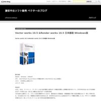 激安フォトショップ!最新版・機能強化!Adobe Photo Shop CC 2019 日本語版 Macintosh版 64bitのみ対応 - 激安中古ソフト販売 ベクターのブログ