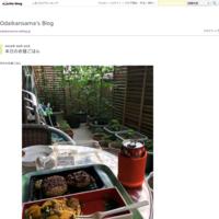 最近のTVCM - Odaikansama's Blog