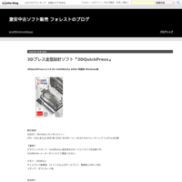 激安オートキャド マップスリーディー Autodesk AutoCAD Map 3D 2020 64bit 日本語版 Windows版 - 激安中古ソフト販売 フォレストのブログ