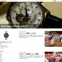 新年早々インフルになってしまいました。 - samtimes 腕時計 ブログ
