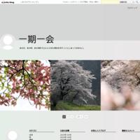 鎌倉の春 - 一枚一枚に心を込めて