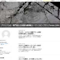 24hi.net:2019年ジュネーブ国際オート時計協会展オーデマピゲ新製品の概要 - ブランドコピー専門店の日本国内最高級スーパーコピーブランドwww.24hi.net