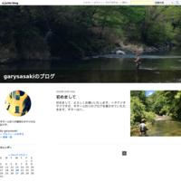 一度でいいから聴いてみて20190614 - garysasakiのブログ