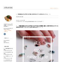 """□ \ネイルのデザインが決まったらあとはゆっくりNetflixタイムを♪/ □ - """"a little nail shop"""""""