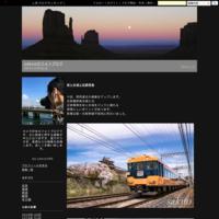 令和求めに京王線へ - sakuoのフォトブログ
