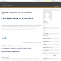 (MACBOOK) ETGAR KERET: BASED ON A TRUE STORY VIDEO - Pat Echeto