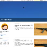 おサメ映画イロイロ(^^; - ハネっちのブログ