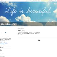 天国みたいな朝 - Life is Beautiful !  走る、食べる、今 ココ ジブン。 東京 京都 大阪 神戸