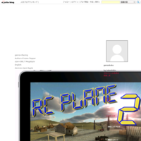 Full hack patch Rc Plane 2 2018 2.206 ver (nintendo) - Amanda Cooper