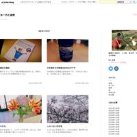 5/4(土)佐倉城址公園パークヨガのお知らせ - ヨーガと徒然