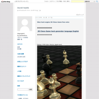 Xbox hack engine 3D Chess Game free coins - David Smith