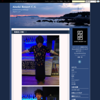 本日のカクテル - Aiseki Resort C.G