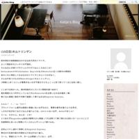 久しぶりにオーケストラを聴く - Katja's Blog