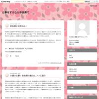 介護の仕事!奈良県の魅力について紹介 - 仕事をするなら奈良県で