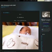 ワクチン2回目 - after ritiremment with X100F