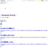 #7 ♡ピンク全開♡ピンクネイル特集!♬ - ♡Risapink World♡